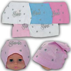 ОПТ Косынки на резинке для девочек, р. 48-50 до (5 шт/упаковка)