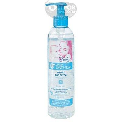 Жидкое мыло для детей от рождения Only Natural baby 400 мл