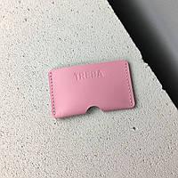 Розовый кардхолдер на одно отделение для хранения. Подарок девушке на день рождения. Кожаный кард-кейс