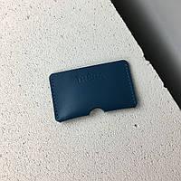 Кожаный синий кардхолдер на одно отделение. Подарок парню на день рождения (кард-кейс)
