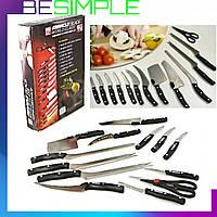 Профессиональные ножи Miracle Blade World Class 13 в 1, Набор кухонных ножей