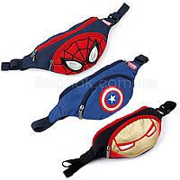 Детская бананка Marvel, сумка на пояс Марвел с супер-героями, поясная сумка