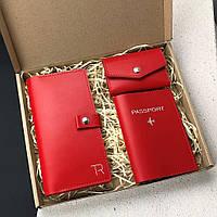 Подарочный набор красный (обложка на паспорт, мини кошелек кардхолдер, кошелек с монетницей) из кожи