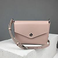 """Кожаная женская маленькая сумка """"Мини"""" на плечо (кросс-боди, cross-body) модная мини сумочка бежевая"""