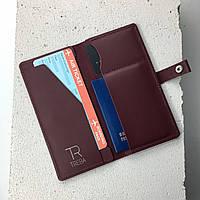Кожаный тревел кейс бордовый (удобный кожаный кошелек холдер для документов, бумажник)