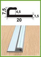 Алюминиевый L-профиль СУ 4
