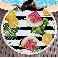 """Круглое пляжное полотенце/пляжный коврик """"Арбуз и лимон"""""""