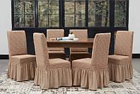 Чехлы VIP натяжные на стулья жаккардовые MILANO Venera набор 6 шт бежевые 203