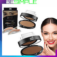 Штамп для бровей Eyebrow Beauty Stamp