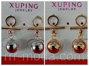 438. Серьги XP. Цветные серьги Xuping оптом.