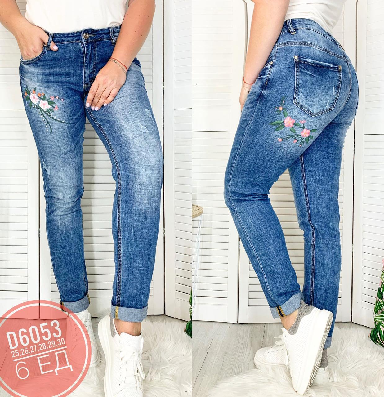Стильные джинсы Dknsel