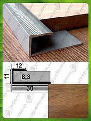 Алюминиевый L-профиль СУ8