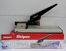 Степлер канцелярский Skiper SK-2392