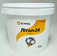 Смазка Римол Литол-24 17кг