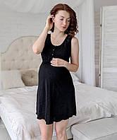 🌺 Летняя сорочка для беременной и кормящей мамы 1175, фото 1