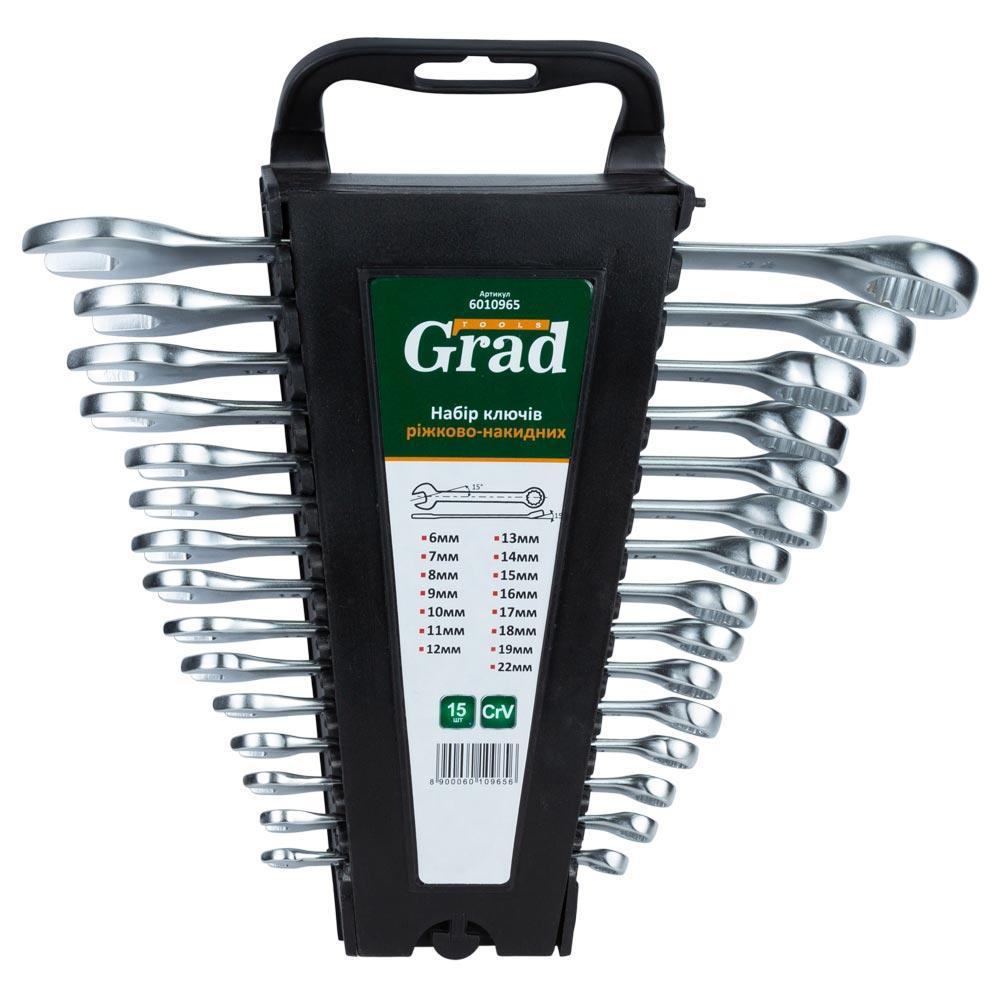 Ключи рожково-накидные 15шт (6-19, 22мм) CrV GRAD (6010965)