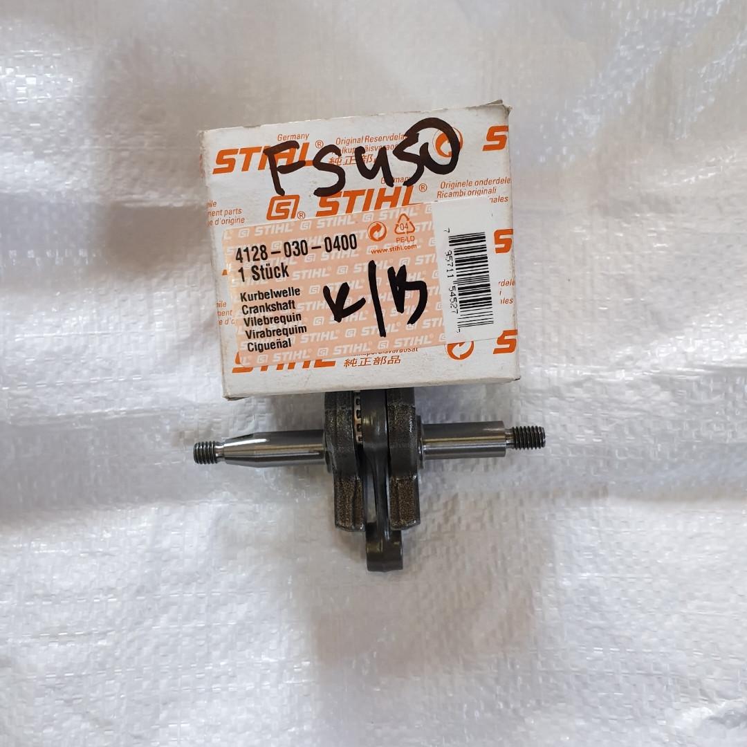 Мотокоса STIHL FS 450 Коленвал 4128-030-0400 оригинал
