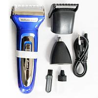 Машинка для стрижки волос 3в1 Gemei GM-561 (60 шт/ящ)