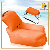 Вау! Ламзак с подушкой / Надувной Матрас, мешок, диван ,кресло с подушкой / Ламзак надувной с подушкой