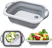 Складная разделочная доска для мытья и резки овощей-доска-миска складная