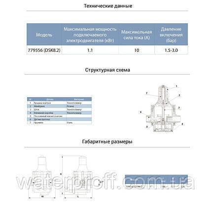 """Контроллер давления электронный 1.1кВт Ø1"""" + розетка AQUATICA (779556), фото 2"""