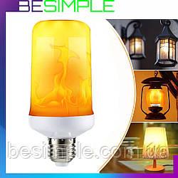 Лампа LED Flame Bulb А+, Лампочка с эффектом огня