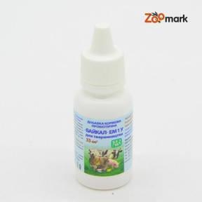 Байкал  пробиотик для животных Байкал  33мл, пробиотик