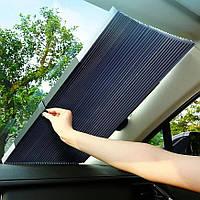 Шторка солнцезащитная гармошка на лобовое стекло ткань + фольга 65х145 на присоске