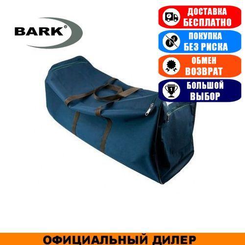 Сумка для надувной лодки Барк 30х80х40см. Сумка для ПВХ лодки Барк Б-210