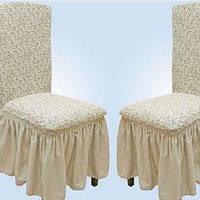 Чехлы VIP натяжные на стулья жаккардовые MILANO Venera набор 6 шт светло-бежевые 211
