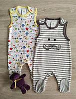 Человечек для новорожденных Слоники Усы Польша Комбінезон сліпи на немовлят, фото 1
