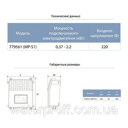 Пульт управления насосом 220В 0.37-2.2кВт AQUATICA (779561), фото 2