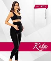 KOTA Лосины для беременных 4073