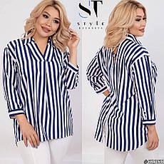 Рубашка женская в полоску размеры: 50-64, фото 3