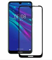 Защитное 3D стекло для Huawei Y6p (хуавей ю6п)