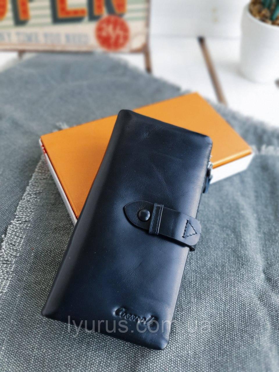Женский кожаный кошелек размером 18,5x9x3 см Черный (3559)