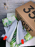 Женские кроссовки в стиле Adidas Yeezy Boost 350 v2 tail light, Адидас изи буст 350 (Реплика ААА), фото 4