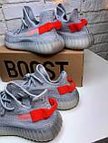 Женские кроссовки в стиле Adidas Yeezy Boost 350 v2 tail light, Адидас изи буст 350 (Реплика ААА), фото 8