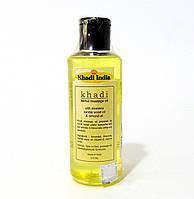 Массажное масло Cандал,алоэ вера и миндальКхади, Aloevera, Sandalwood & Almond Massage Oil (Khadi), 210 ml