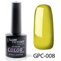 Lady Victory гель лак, объем 7,3 мл, GPC-008