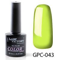 Lady Victory гель лак, объем 7,3 мл, GPC-043