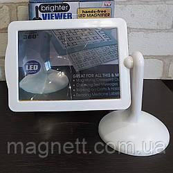 Настольная лупа с LED подсветкой - Brighter Viewer Hands-Free Magnifier 3X 14х19см