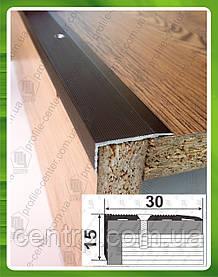 Порожек алюминиевый угловой 30*15 УЛ 130 анод Бронза, 2.7 м