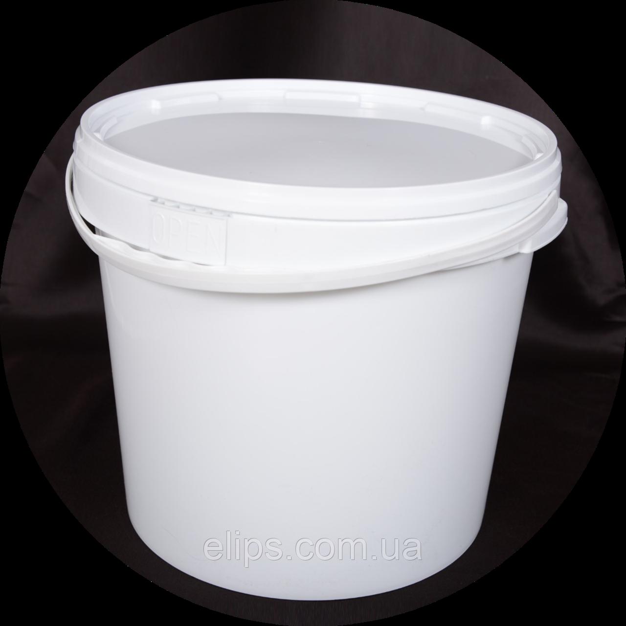 Ведро пластиковое пищевое 20 л (упаковка 5 шт). Бесплатная доставка!