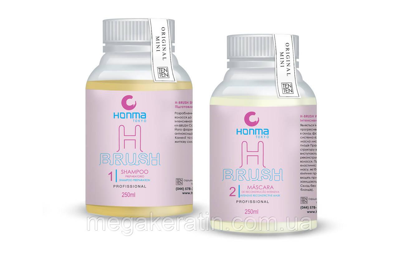 H-Brush White Care (Белый ботокс для восстановления волос) Honma Tokyo набор 2х250мл