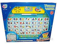 Говорящая азбука букваренок русский язык букварь