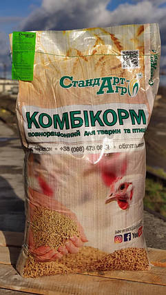 """Комбикорм для свиней ТМ """"Стандарт Агро"""" СК 30-60, фото 2"""