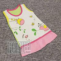 Детский летний сарафан платье р 80-86 1-1,5 года для девочки ткань КУЛИР 100% тонкий хлопок 3582 Розовый