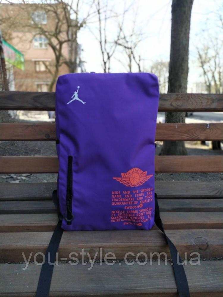 Рюкзак Jordan Air Purple