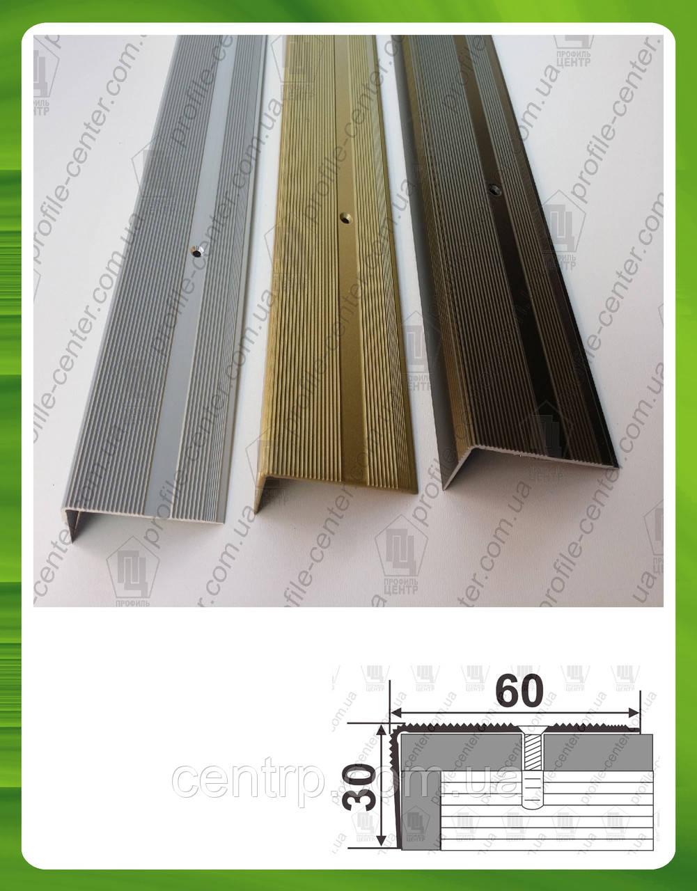 Угловой лестничный порожек 60 мм*30 мм А 60*30